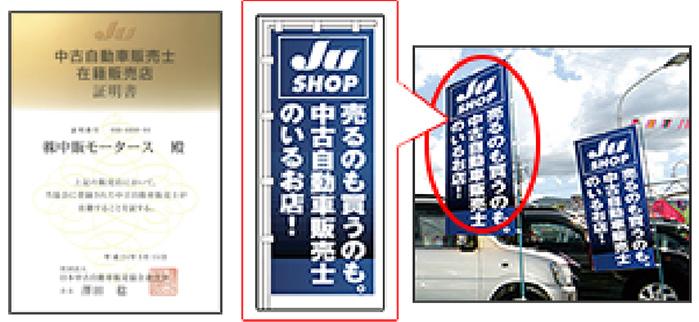 専用バナー・のぼり・ポスター